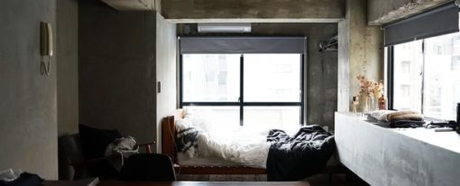 20 Tips To Style Your Own Bedroom